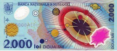 Банкнота Румынии с солнечным затмением