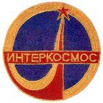 """Программа """"Интеркосмос"""""""