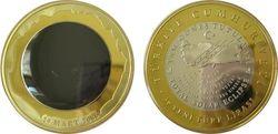 Монета Турции с солнечным затмением